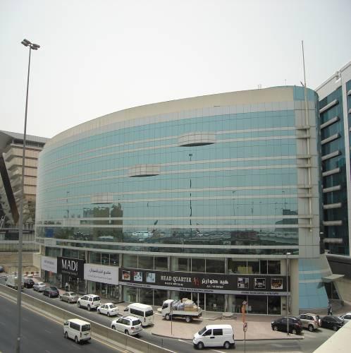 Al Owais building – Centimetercube